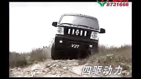 广信东风小康V2