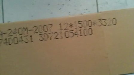 上海杰驰GT250P打样视频两行