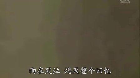 悲情系韩剧《天国的阶梯》插曲中文版