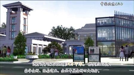北京华力集团蔡家洼旧村改造EBD总体规划方案