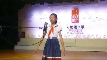 人和街小学故事大王决赛(五年级)