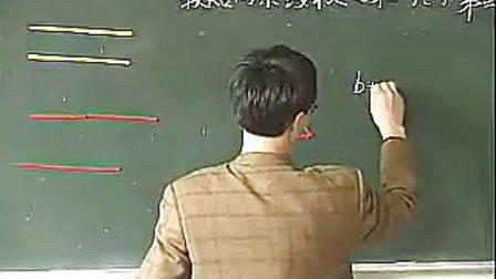 7小学四年级数学优质课视频《三角形的三边关系》顾春文