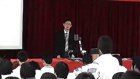 50高一历史优质课展示《中国民族资本主义发展》