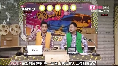 100303.Mnet.Radio.CNBlue高清[韩语中字]