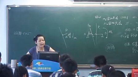 《建筑力学试听-6》重庆市职工职业培训学校
