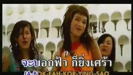 泰国Boy Pakorn参演的Power Pop Girls组合的单曲MV