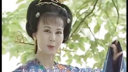 黄梅戏《汪莉专辑-艺海千倾,一舟徐来》3