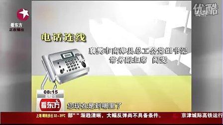 118名湖北籍农民工在陕西讨薪遭围殴