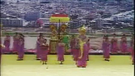 景东彝族自治县20周年县庆活动视频(二)