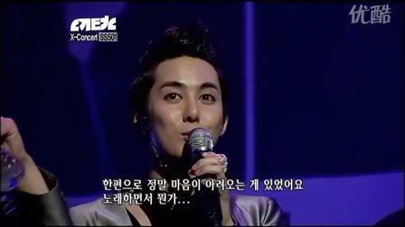 20100621 SS501 in Newton X-Concert