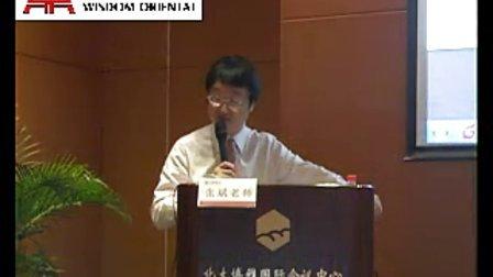 2010项目管理培训视频—01华为企业分析—张斌主讲
