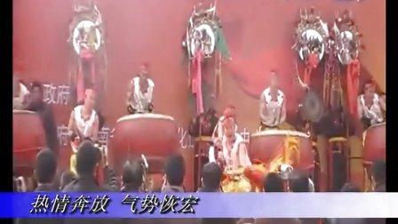 淮阳庙会•太昊陵•中州古韵 非物质文化遗产展演