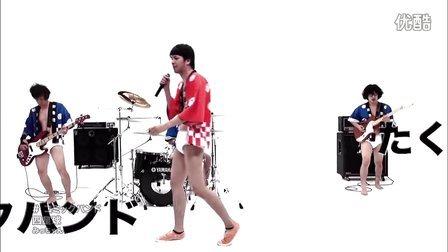 四星球 - コミックバンド (2013.08.07)
