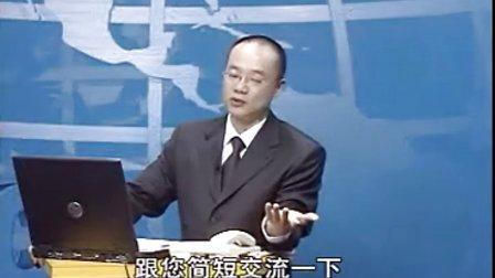 张煊搏:电话销售技巧(2)