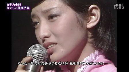 山口百惠 - Last Song (Music Fair 1978.10.03)
