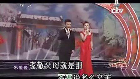 家有父母 (刘和刚  战扬-KTV)