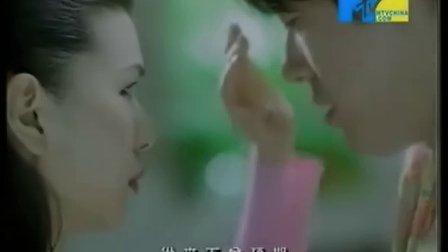 张宇张清芳-别来无恙