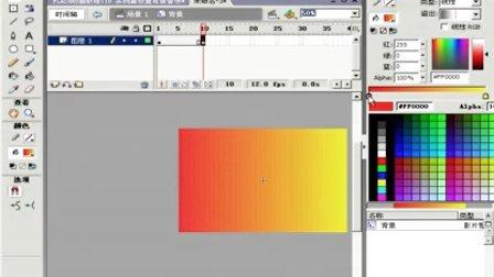 FLASH动画教程118 实例篇 绘制背景音乐