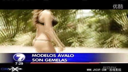 哥伦比亚时尚内衣秀2009b