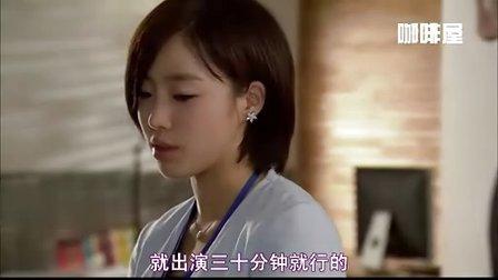 [2010韩剧][咖啡屋]14[韩语中字]