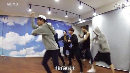 EXO_으르렁 (Growl)_Dance Only 练习室(CHINESE ver)中文字幕