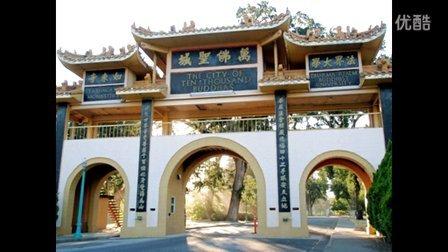 宣化上人 领众诵地藏菩萨圣号