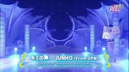 JUNHO - キミの声  Talk (Music Dragon 2013.07.27)