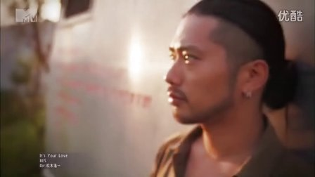 BES - It's Your Love (2013.08.21)