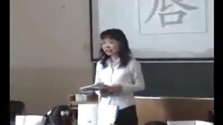 听课网沪教版语文二年级下册《我爱故乡的杨梅》顾潘怡