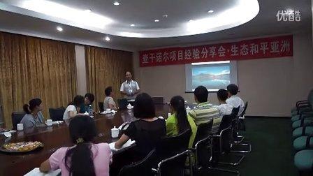 2013生态和平亚洲-治理沙尘源北京大学生志愿者行动1