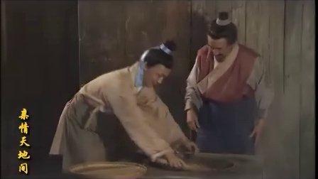 黄梅戏连续剧《亲情天地间》3