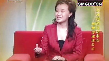 《财富人生》俞敏洪:中国最富有的英语教师(上)