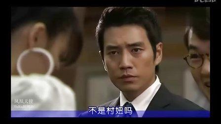 美珠珉宇剪辑7