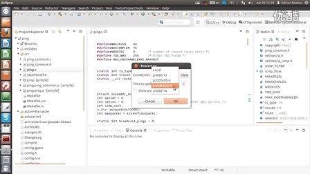 Open source tools in Enea Linux - Powertop