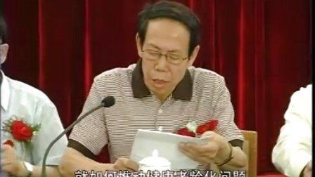 李传臣 山东枣庄  公益事业 关注敬老养老工程