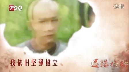【高清】风儿阵阵吹 潘杰明
