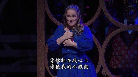 威尔弟《弄臣》Verdi Rigoletto 2013年大都会歌剧院版 中文字幕