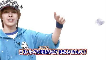 [TV] おはスタ - 小川紗季 [2010.05.17]