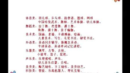 清远市青少年宫简介