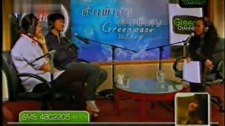 KenNoiGreen Channel(2)