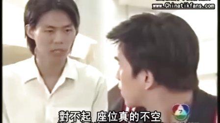 泰剧《真心小姐和好好先生》第4集 中文字幕.flv