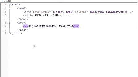 兄弟连PHP视频教程24[捷哥浅谈PHP]HTML标签超链接的使用php培训