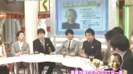 『ジャイケルマクソン』'10.3.3 (2-5) 大御所コレクション