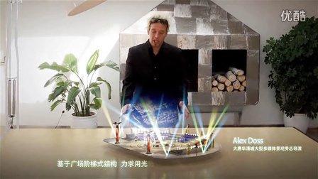 光影梦幻——西安大唐华清城项目介绍