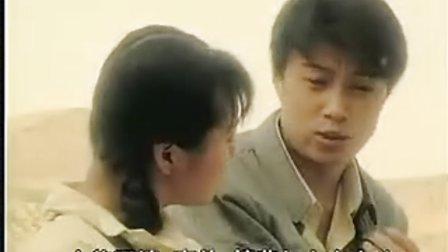 转战大西北1996  03