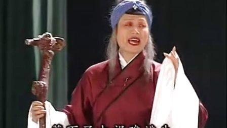 抚州采茶戏 第十场