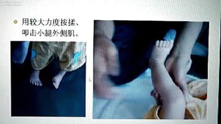婴儿脑瘫倾向及脑瘫姿势异常的家庭干预方法(任世光)
