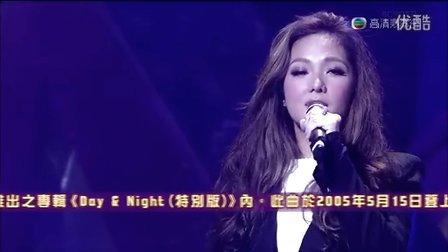 卫兰《大哥》劲歌金曲 20101114
