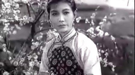 中国老电影【刘巧儿】(戏曲片).