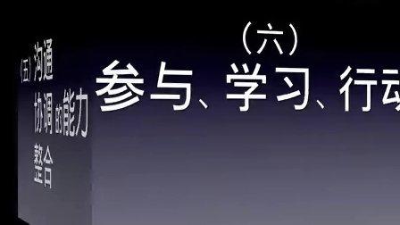 美乐家韩香琴具备当领袖的条件美乐家敏人Q68621804